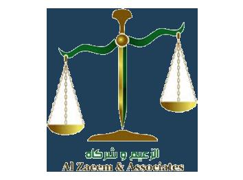 Arion Legal